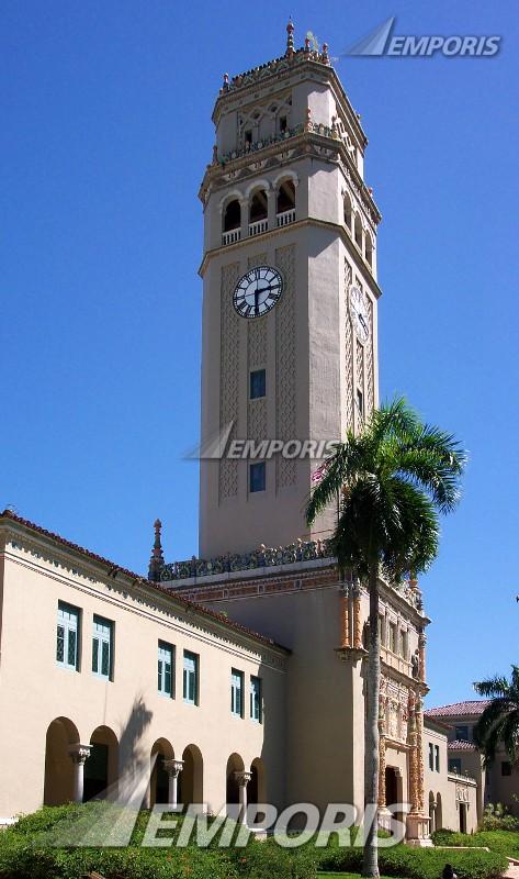 Torre Franklin Delano Roosevelt (San Juan, PR)